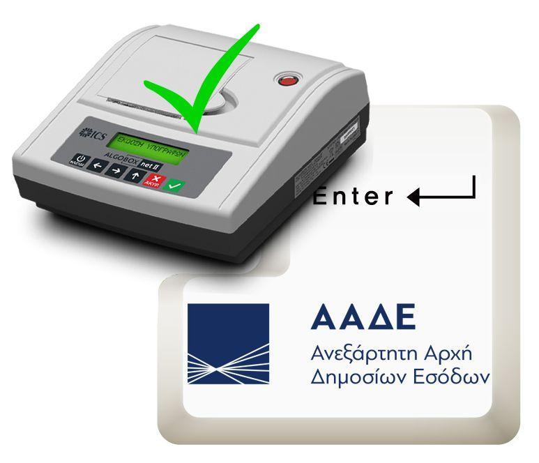 αναβάθμιση φορολογικού μηχανισμού DM-2000 DM-3000 CASIO AlgoBox Net II Proline taxspooler Full Graphics Advanced από την aenaon solutions στην Θεσσαλονίκη. Φορολογικός μηχανισμός για έκδοση μηχανογραφημένων παραστατικών με σήμανση και εκτύπωση QR code.